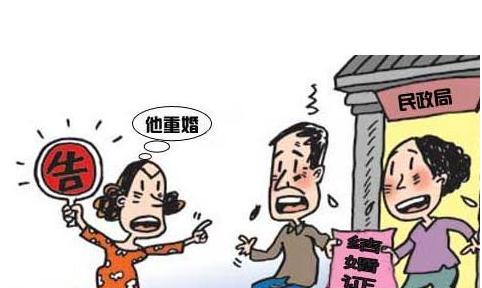 重婚罪调查多久_狂情教父的重婚娇妻_艾未来重婚