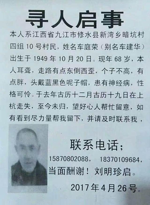 寻人公司_帮助寻人_中国寻人第一人