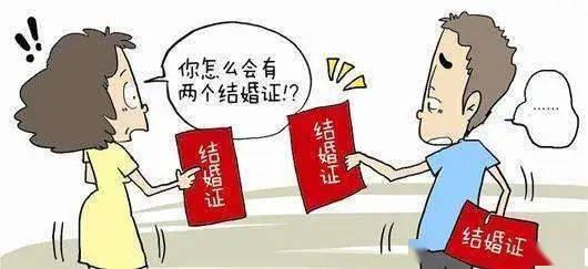 纪玉华涉嫌重婚在重庆立案 人民网-法治频道_广州重婚取证_非法同居与重婚