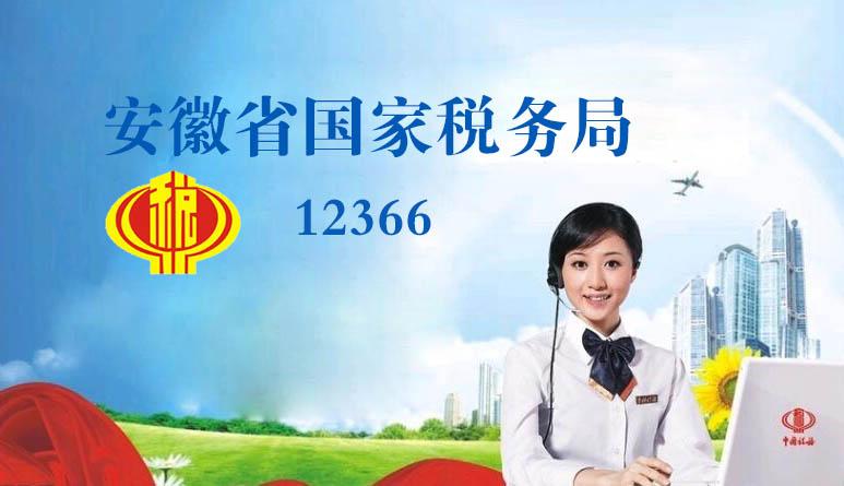 广州百度公司_电子取证公司国内排行_广州取证公司