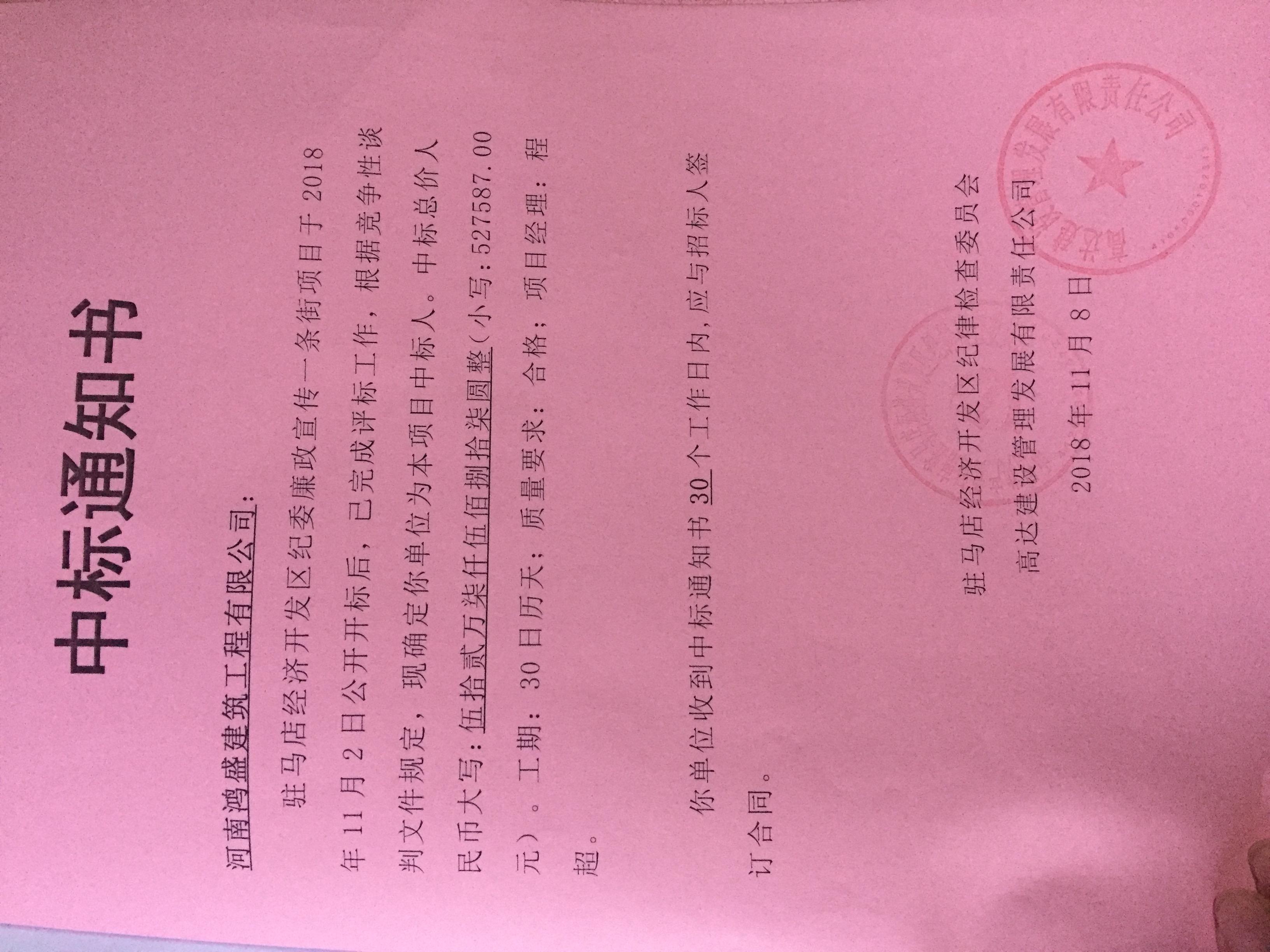 国家税务总局,广州市税务局执法取证软